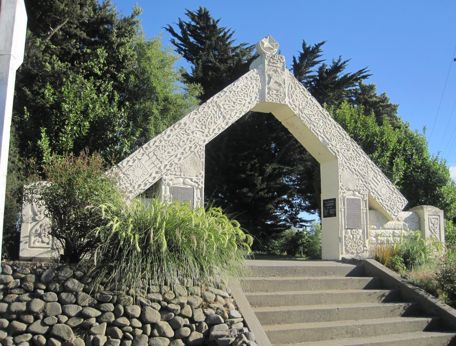 Arowhenua War Memorial