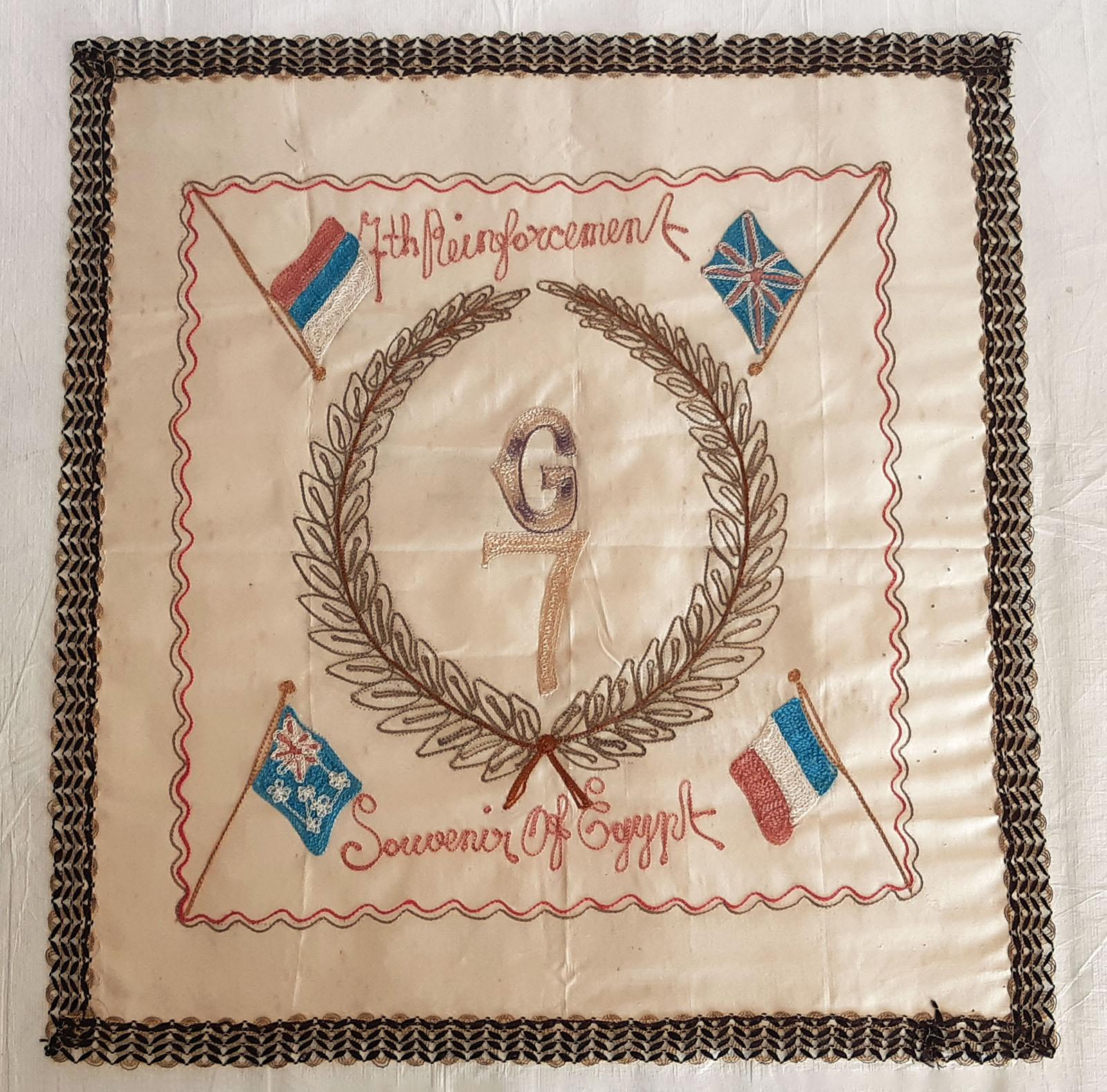 Egyptian souvenir embroidery, ca.1915