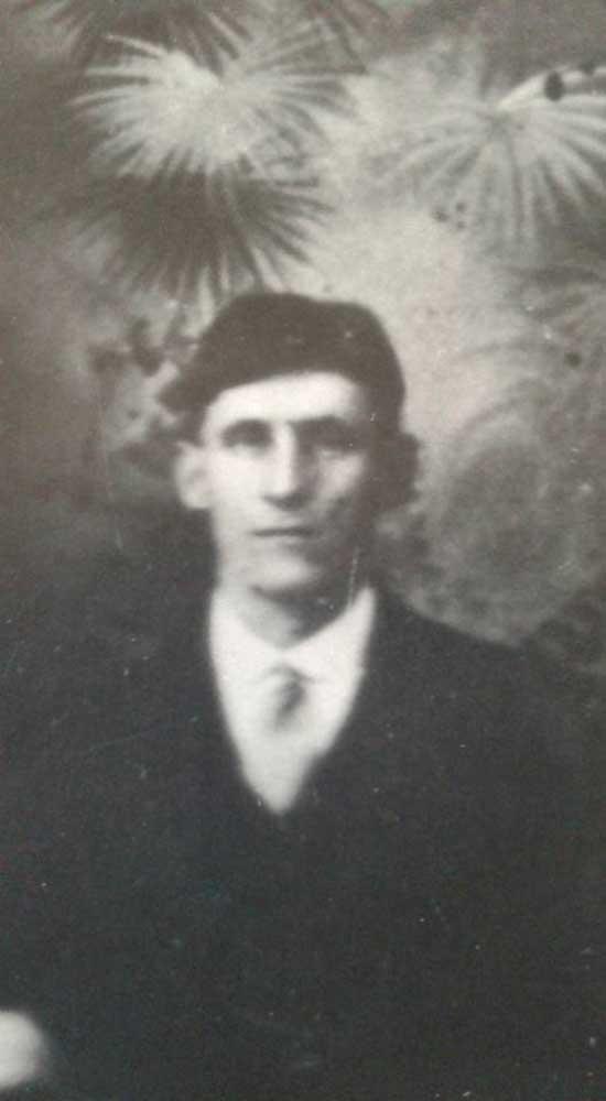 Arthur Pierce